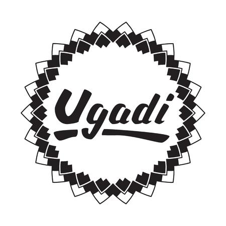 blessings: Ugadi lettering .Gudi Padwa Hindu new year.