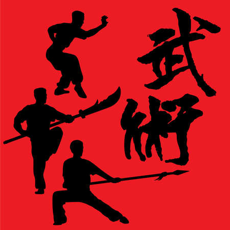 martial art: Chinese Wushu Martial Art Vector Clip Art