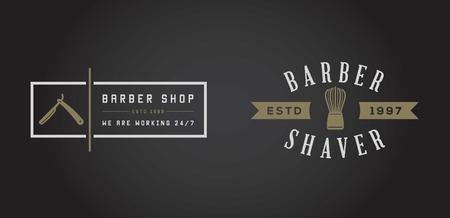 バーバー ショップ要素とひげをそるショップ アイコン イラストのセット  イラスト・ベクター素材