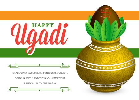 marathi: Vector Illustration Happy Ugadi Celebration with Fictitious Lorem Ipsum Text Illustration