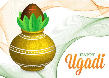 marathi: Vector Illustration Happy Ugadi Celebration