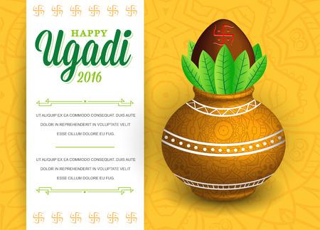 架空の 'Lorem イプサム' テキストとベクトル図幸せ Ugadi お祝い