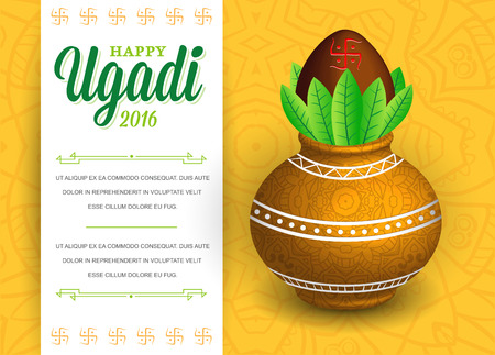 Vector Illustration Happy Ugadi Celebration with Fictitious Lorem Ipsum Text Illusztráció