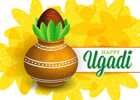 ollas de barro: Ilustración vectorial Feliz celebración Ugadi