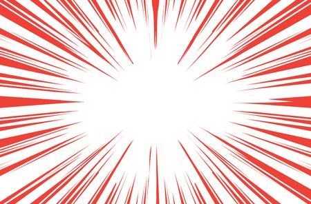 Sun Rays for Comic Books Radial Background Vector Illustration