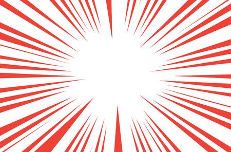 Stralen van de zon voor Comic Books Radial achtergrond vector