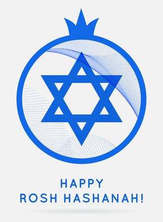 rash: Rosh Hashanah (Jewish New Year). Iconbadge with pomegranate and signature Shana Tova (Happy New Year). With Israel Flag Elements. Template for postcard or invitation card.
