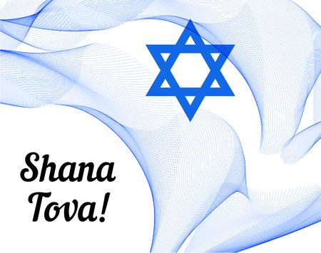 rash: Rosh Hashanah (Jewish New Year). Iconbadge and signature Shana Tova (Happy New Year). With Israel Flag Elements. Template for postcard or invitation card. Illustration