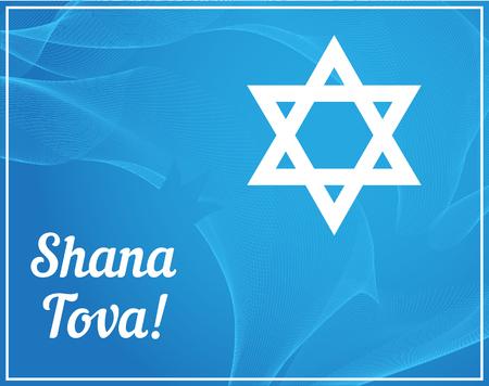 shana: Rosh Hashanah (Jewish New Year). Iconbadge with pomegranate and signature Shana Tova (Happy New Year). With Israel Flag Elements. Template for postcard or invitation card.
