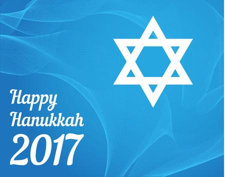 talmud: Happy Hanukkah 2017. Israel. Vector.