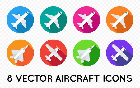 航空機または飛行機フラット最小限のアイコン セットのコレクション ベクター シルエット  イラスト・ベクター素材