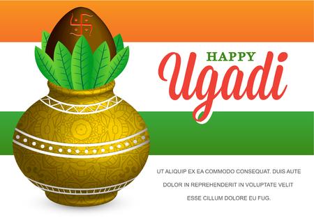 Illustration Happy Ugadi Celebration with Fictitious Lorem Ipsum Text