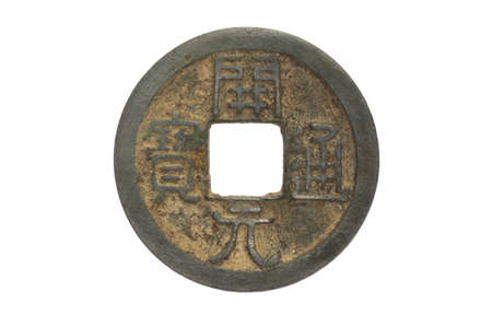 The coin name Kaiyuan Tongbao, Diameter 24mm  The coin was manufactured  in 756 AD to 762 AD in Tang Dynasty, by bronze  Stock Photo - 18420413