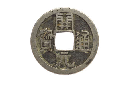 The coin name Kaiyuan Tongbao, Diameter 24mm  The coin was manufactured  in 756 AD to 762 AD in Tang Dynasty, by bronze  Stock Photo - 18420418