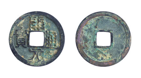 The coin name Kaiyuan Tongbao, Diameter 24mm  The coin was manufactured  in 756 AD to 762 AD in Tang Dynasty, by bronze Stock Photo - 18420005
