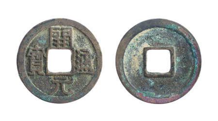 The coin name Kaiyuan Tongbao, Diameter 24mm  The coin was manufactured  in 756 AD to 762 AD in Tang Dynasty, by bronze Stock Photo - 18420007
