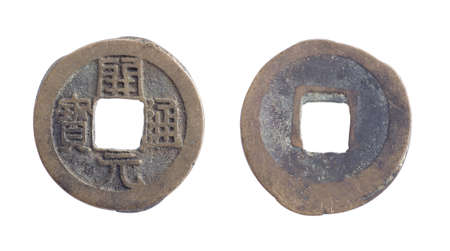 The coin name Kaiyuan Tongbao, Diameter 24mm  The coin was manufactured  in 756 AD to 762 AD in Tang Dynasty, by bronze Stock Photo - 18420004