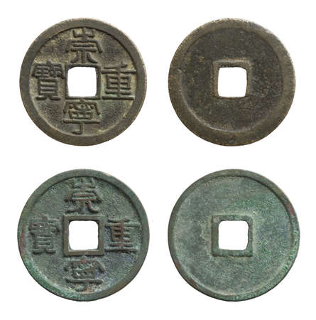 song dynasty: The coin in Song Dynasty, usually by bronze