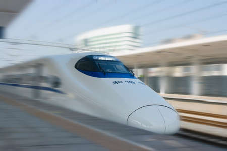 highspeed: high-speed train in station. Editorial