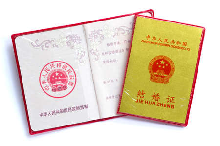 marriage certificate: Marriage certificate of China people