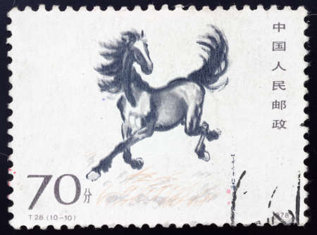 china stamps: CHINA - CIRCA 1978: A stamp printed running horse, circa 1978. This traditional Chinese painting was painting by outstanding paintings masters Xu Beihong.