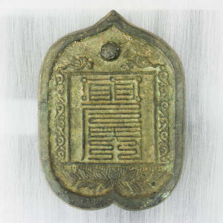 embellished: ancient chinese bronze mirrors Stock Photo