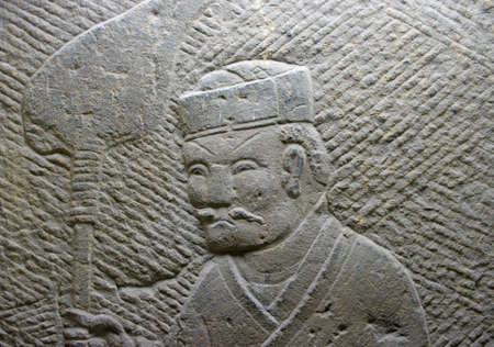 stone inscription which made in Han Dynasty about 2000 years ago