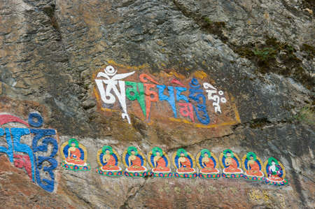 sanskrit: The Sanskrit mantra Om mani padme hum inscribed and painted on a stone of the Potala Palace in Lhasa, Tibet, China.