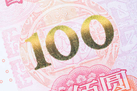 macroshot: Macro-shot for Renminbi RMB , gloden 100 hundred dollar. Stock Photo