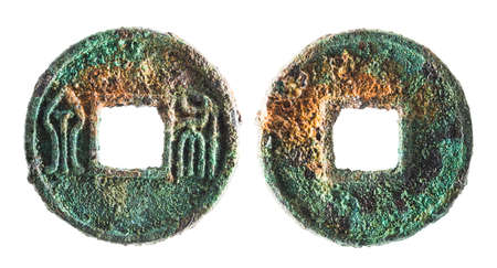 Old chinese coin of the Northern Zhou Dynasty (557-581 AD)
