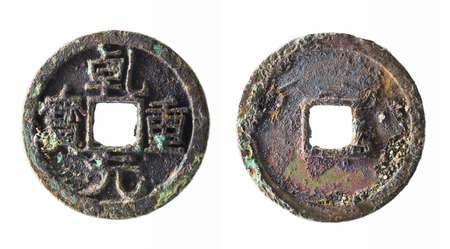 Old chinese coin of Tang Dynasty (757 AD) Editorial