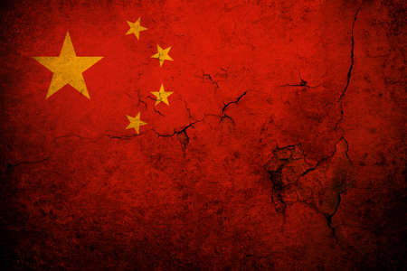china art: An old grunge flag of China state Stock Photo