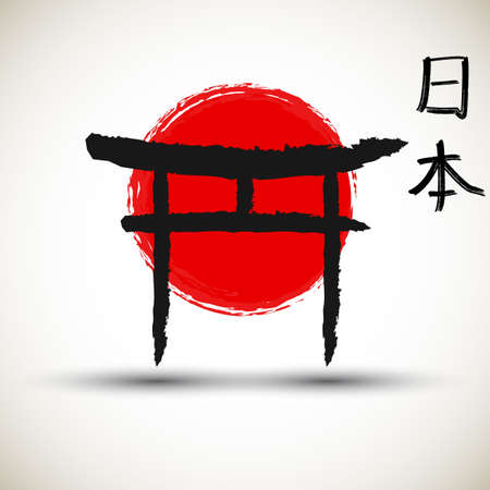 Japanese abstract simbols Vector