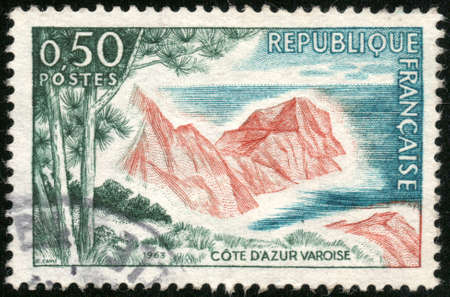 CIRCA 1963  A stamp showing Cote D