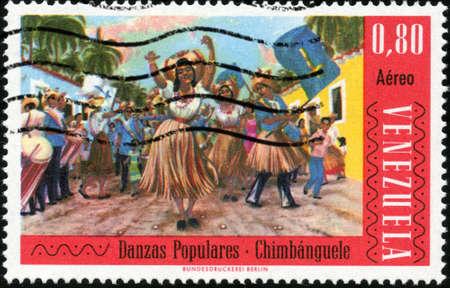 philately: CIRCA 1966  A stamp printed in Venezuela showing traditional venezuelan dance, circa 1966 Stock Photo