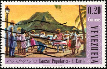 collectible: CIRCA 1966  A stamp printed in Venezuela showing traditional venezuelan dance, circa 1966 Stock Photo