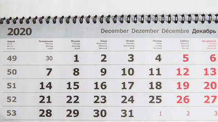 Calendar For 2020 - December, the end of the fiscal year.