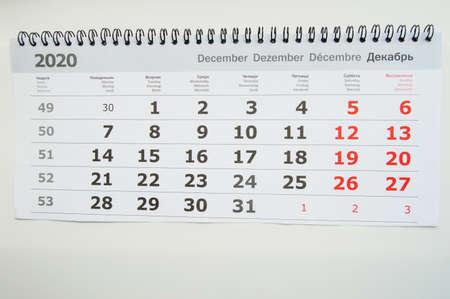 Simple desk calendar for December 2020. Фото со стока