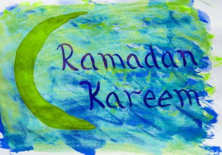 Watercolor drawing silhouette of a mosque, minarets simple children's illustration with the text Ramadan Kareem. 免版税图像