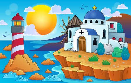 kopule: Řecký theme image