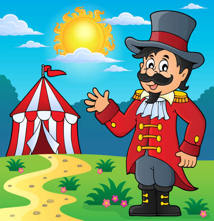 announcer: Circus ringmaster theme image - vector illustration. Illustration