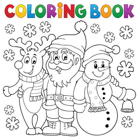 색칠하기 책 크리스마스 문자
