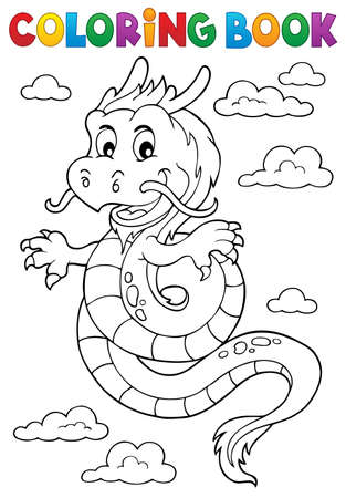 Coloring book Chinese dragon topic 1. vector illustration.