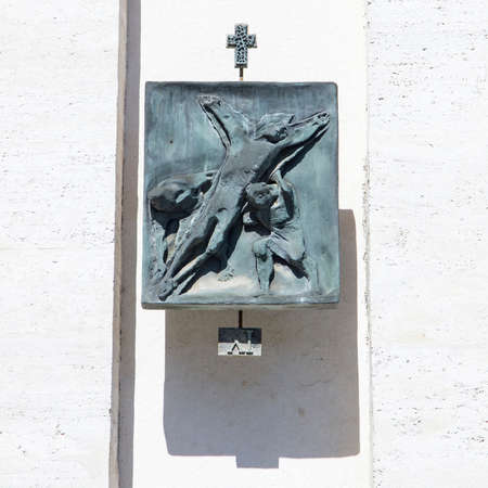 repentance: 11th Station of the Cross, the Passion of Our Lord Jesus Christ