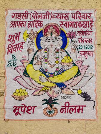 la peinture moderne, représentant le dieu Ganesh, Jaisalmer au Rajasthan, en Inde