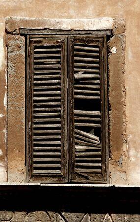 ventana rota: Ventana quebrada