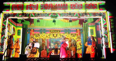 chinese opera: Chinese opera  Stock Photo