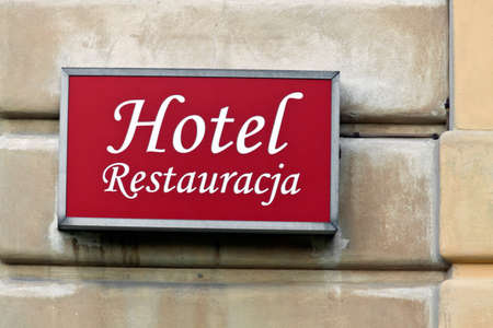 Signboard of the main entrance of a hotel Stock Photo