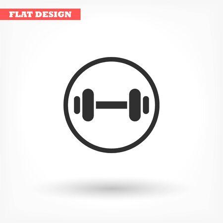 Vector icon design flat icon 10 eps Ilustrace