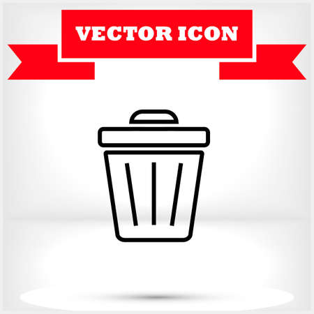 Illustration of gift box vector icon o background. Christmas gift vector icon illustration vector icon symbol. Ilustração